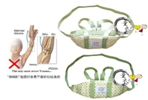 童衣圓【H008】H8學步帶 防走失繩 學步輔助帶 讓孩子學習走路的階段避免意外的傷害