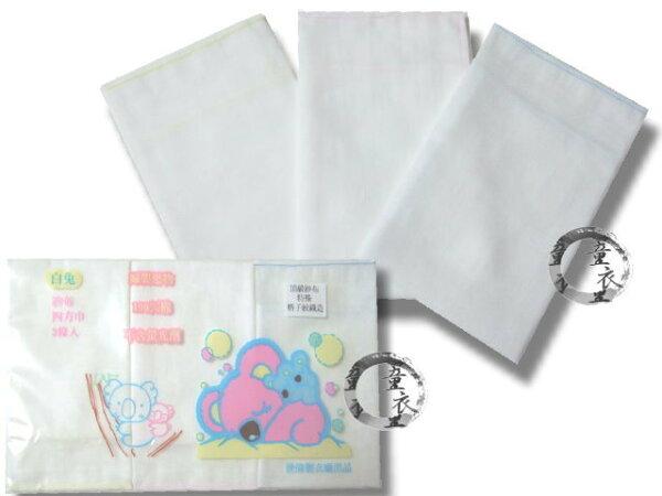 童衣圓【J001】J1台製紗布方巾3入組 台灣製 紗布巾 高雅純白 雙層 紗布 方巾 手帕 小毛巾