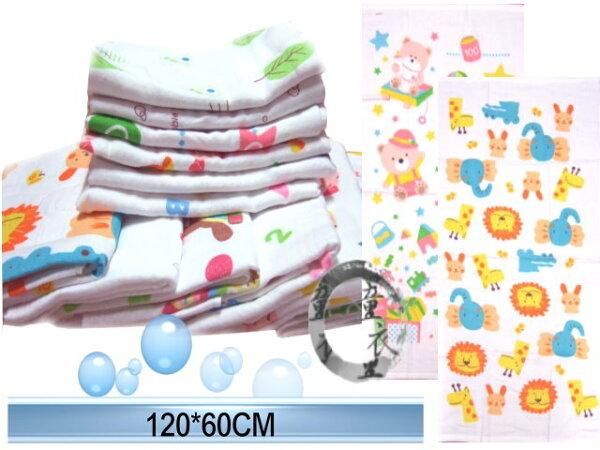 童衣圓【J012】J12蜂巢浴巾 厚 紗布 蜂巢 澡巾 擦拭 包巾 圍巾 小被 床單 120*60CM 不挑款 (可分男女)
