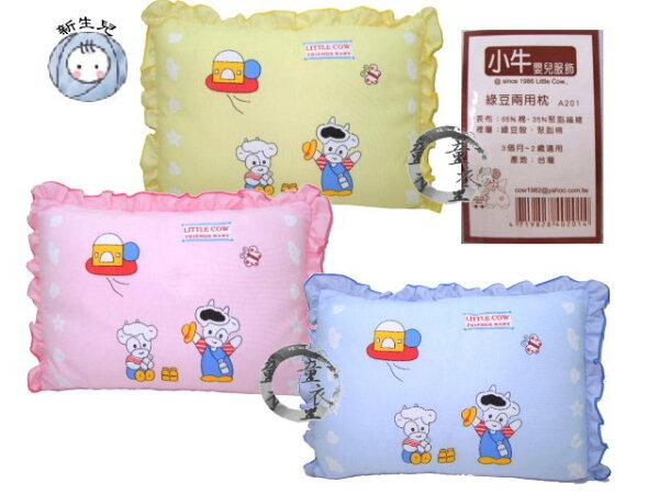 童衣圓 【K033】K33嬰兒四季枕 台灣製 新生兒 午睡枕 兒童枕 嬰兒枕 花邊枕 透氣枕