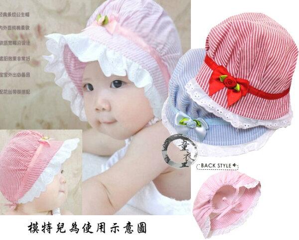 童衣圓【R080】R80布蕾絲小帽 春夏款 可愛 布蕾絲 花邊 軟綿 新生兒帽 寶寶帽 遮陽 防曬~頭圍44-54cm內