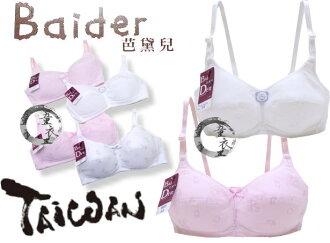 童衣圓【QA007】QA7印花胸罩 台灣製 芭黛兒 學生 學習 胸衣 胸罩 內衣 無鋼圈 可調肩帶