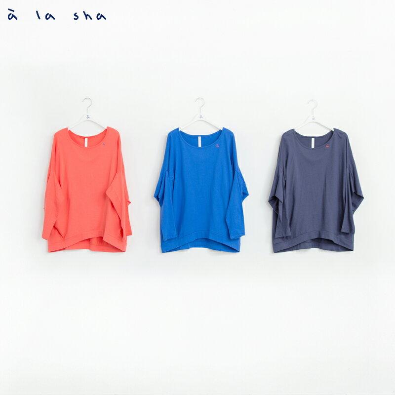 a la sha Qummi 方形剪接設計款T恤 3