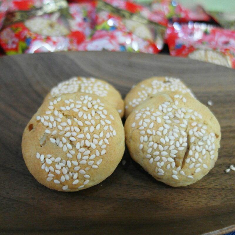 ~katze手作坊~芝麻核桃餅乾22包裝~廣受 中