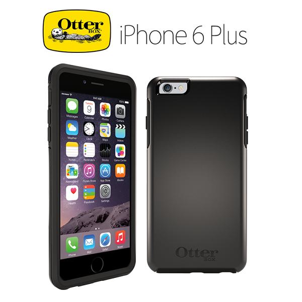 (限量搶購中)OtterBox Symmetry 炫彩幾何系列  iPhone 6S plus 防摔庇護殼
