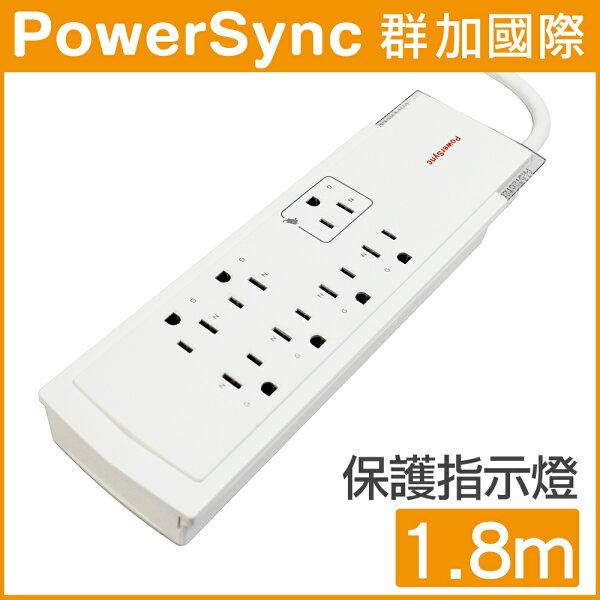 【群加 PowerSync】MX3防雷擊突波3插7座電源延長線 / 1.8M (PWS-KLX1718)