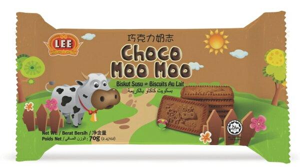 ★特惠7折★ Lee 牛牛餅乾 - 巧克力口味  ➤ 馬來西亞原裝進口