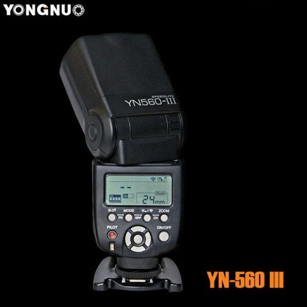 攝彩@YN560III 560三代 無線閃光燈 離閃 支援RF-602 RF-603 YN-560 III YN560-III