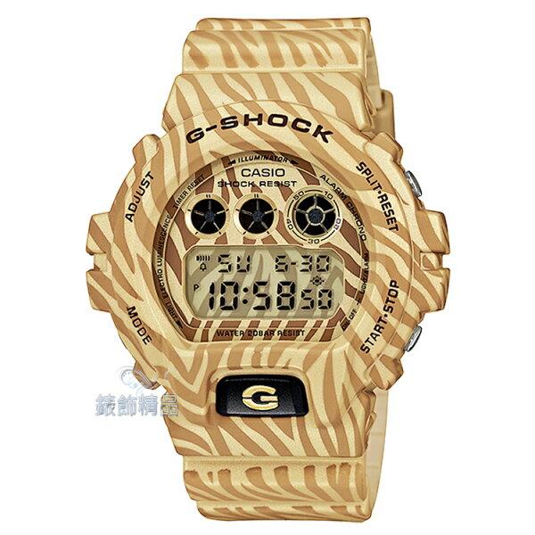 【錶飾精品】現貨CASIO卡西歐G-SHOCK絢麗 DW-6900系列 褐色斑馬紋 DW-6900ZB-9 全新原廠正品 生日 情人節 禮物 禮品