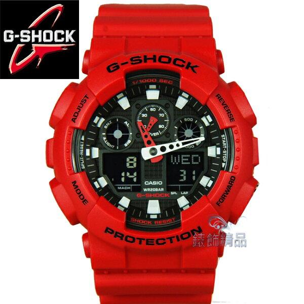 【錶飾精品】現貨 限量 卡西歐CASIO G-SHOCK重型機械感 3D錶盤雙顯 紅框黑GA-100B-4ADR. GA-100B-4A 全新原廠正品 生日 情人節 禮物