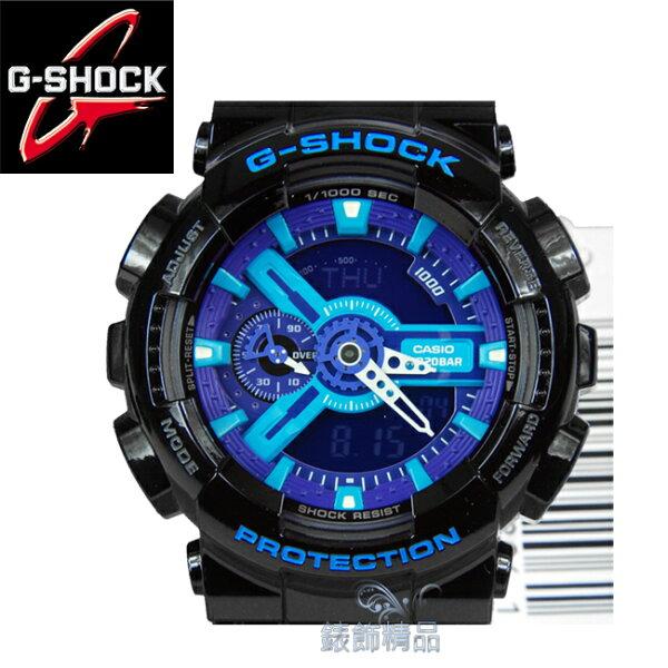 【錶飾精品】現貨 卡西歐CASIO G-SHOCK時尚潮流 雙顯 艷彩 GA-110HC-1A 黑框藍紫GA-110HC-1ADR
