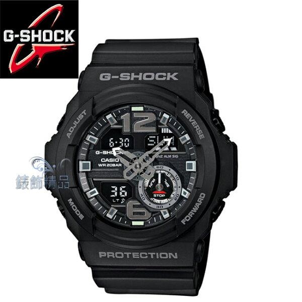 【錶飾精品】現貨 卡西歐CASIO G-SHOCK重機機械感雙顯 黑框銀 GA-310-1A原廠正品 禮物GA-310-1ADR