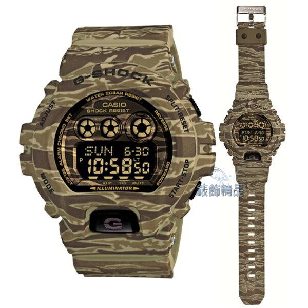 【錶飾精品】現貨卡西歐CASIO G-SHOCK反轉液晶 虎紋迷彩 GD-X6900CM-5DR 大地棕 GD-X6900CM-5 生日 情人節禮物