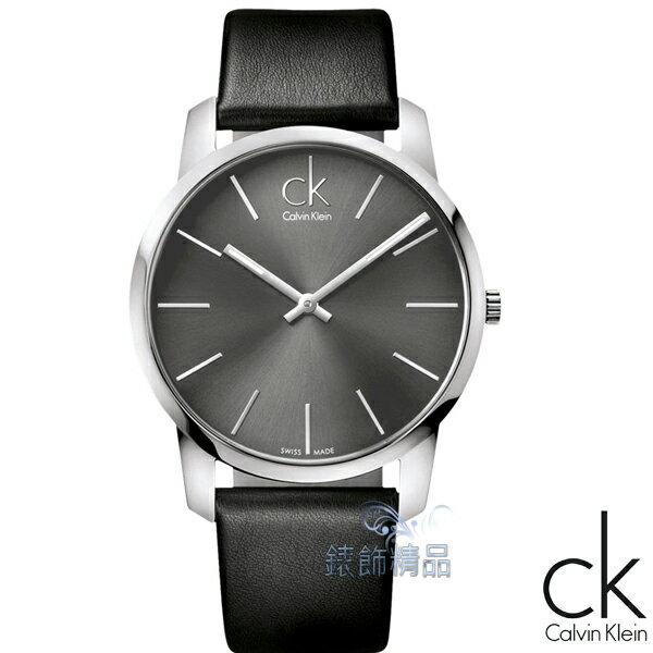 【錶飾精品】CK手錶 CK錶 Calvin Klein經典暢銷簡約時尚/鐵灰面黑皮帶男錶 K2G21107 全新原廠正品 生日 情人節 禮物 禮品