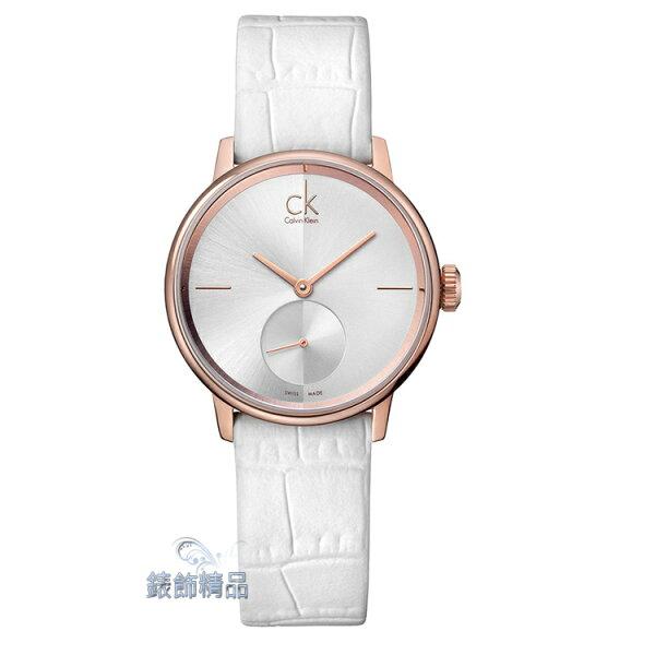【錶飾精品】CK錶 CK手錶 極簡優雅 玫金框 小秒 銀白面白皮帶 女錶 K2Y236K6-小 全新正品 情人禮物