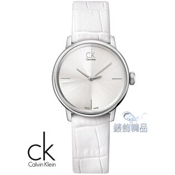【錶飾精品】CK錶 CK手錶 極簡優雅 銀框銀白面白皮帶 女錶 K2Y2Y1K6-小 全新正品 情人禮物