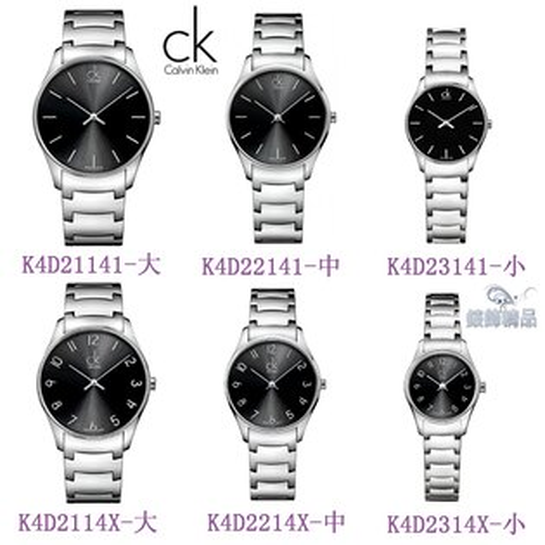 【錶飾精品】2013新款 K4D21141 K4D22141 K4D2114Y K4D2214Y K4D2314Y K4D2214Z