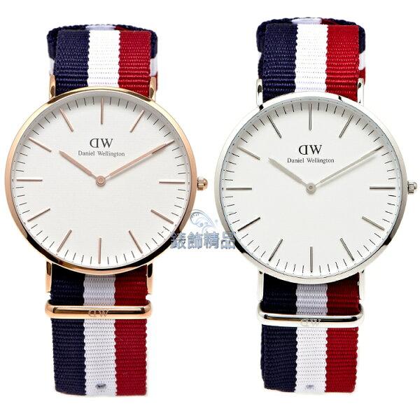 【錶飾精品】現貨 DW 瑞典 手錶 Daniel Wellington 北歐極簡休閒 尼龍 0103DW金 0203DW銀 Classic Cambridge 40mm