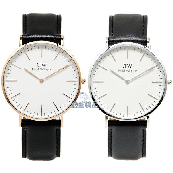 【錶飾精品】現貨 瑞典 DW 手錶 Daniel Wellington 北歐極簡優雅 皮帶 0107DW金 0206DW銀  Classic Sheffield 40mm 正品