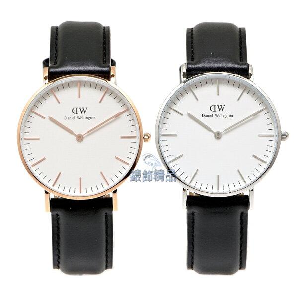 【錶飾精品】現貨 瑞典 DW 手錶 Daniel Wellington 北歐極簡 皮帶 0508DW金 0608DW銀 Classic Sheffield Lady 36mm