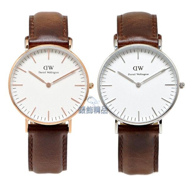 【錶飾精品】現貨 瑞典 DW 手錶 Daniel Wellington 北歐 皮帶 0507DW金 0607DW銀 Classic St Mawes Lady36mm