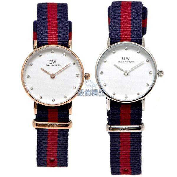 【錶飾精品】現貨 瑞典 DW 手錶 Daniel Wellington 北歐極簡休閒 尼龍 0905DW金 0925DW銀 Classy Oxford 26mm