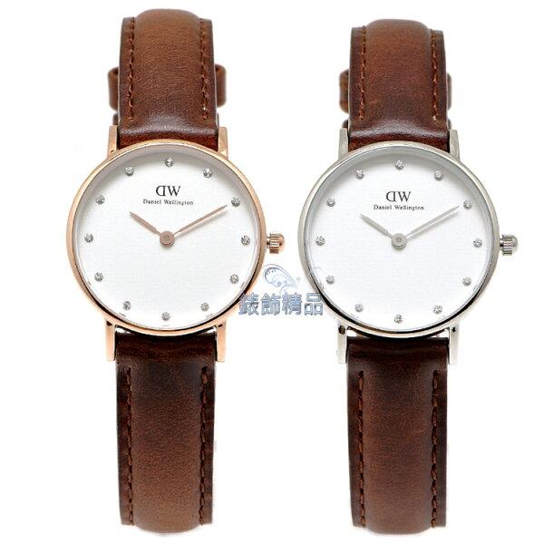 【錶飾精品】現貨 瑞典 DW 手錶 Daniel Wellington 極簡優雅 皮帶 0900DW金 0920DW銀 Classy St Mawes 26mm