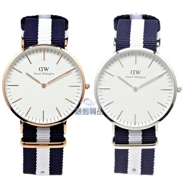 【錶飾精品】現貨 瑞典 DW 手錶 Daniel Wellington 北歐極簡休閒 尼龍 0104DW金 0204DW銀 Classic Glasgow 40mm 正品