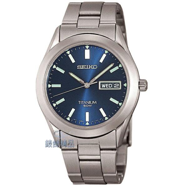 【錶飾精品】SEIKO手錶 精工錶 深藍面 星期日期 夜光 鈦金屬超輕時尚男表 SGG601P1 生日 情人禮物