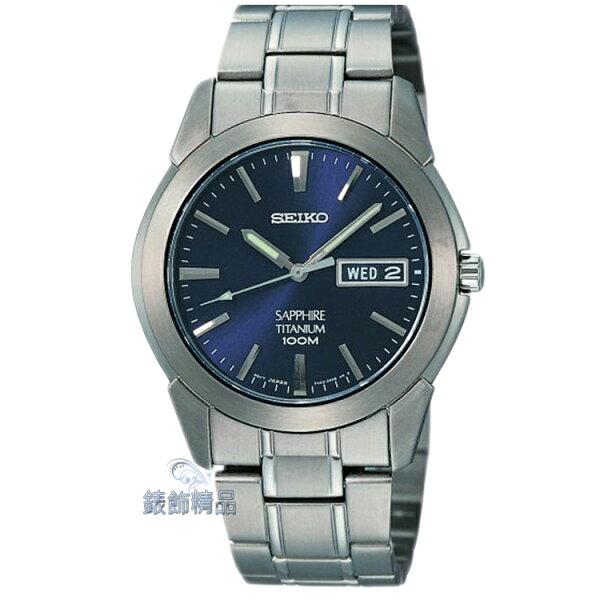 【錶飾精品】SEIKO手錶 精工錶 藍面 藍寶石鏡面 夜光 超輕鈦金屬 時尚男表 SGG729P1 生日 情人禮物