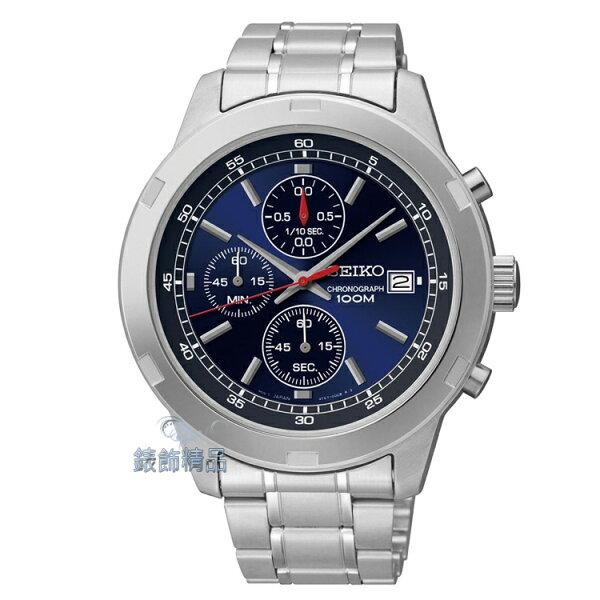 【錶飾精品】SEIKO手錶 精工錶 藍面 日期 防水 三眼計時 鋼帶男表 SKS419 原廠正品 SKS419P1 禮物