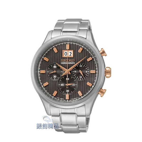 【錶飾精品】SEIKO手錶 精工錶 黑面 玫金時標 大視窗日期 三眼計時 SPC151 正品 SPC151P1 情人禮物