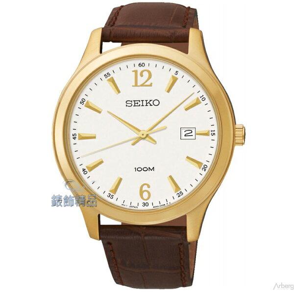 【錶飾精品】SEIKO手錶 精工表 時尚優雅 日期 防水白面咖啡皮帶男錶 SUR056 全新正品 SUR056P1 禮物