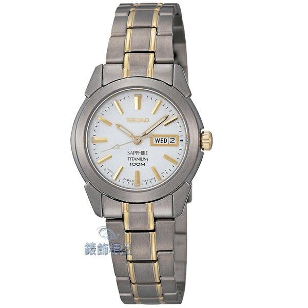 【錶飾精品】SEIKO錶 白面半金 水晶玻璃 鈦金屬超輕時尚淑女錶 SXA115 鋼帶 SXA115P1 全新原廠正品
