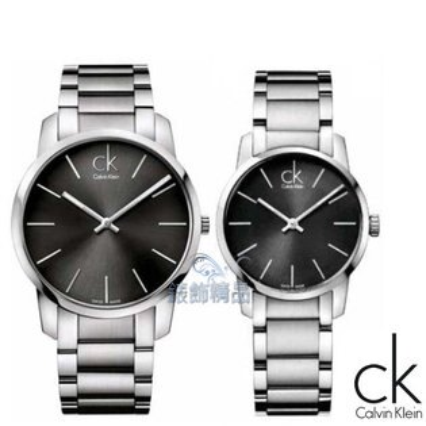 【錶飾精品】CK手錶 經典款 極簡都會 禮物 鐵灰面鋼帶對錶 訂婚 6禮12禮K2G21161大 K2G23161小