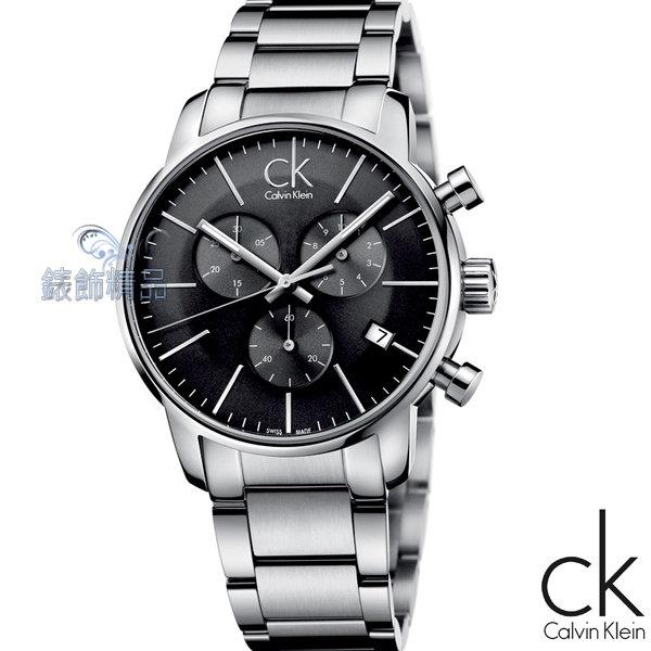 【錶飾精品】CK錶 CK手錶 新款 都會時尚 三眼計時 黑面日期鋼帶男錶K2G27143全新原廠正品 禮物