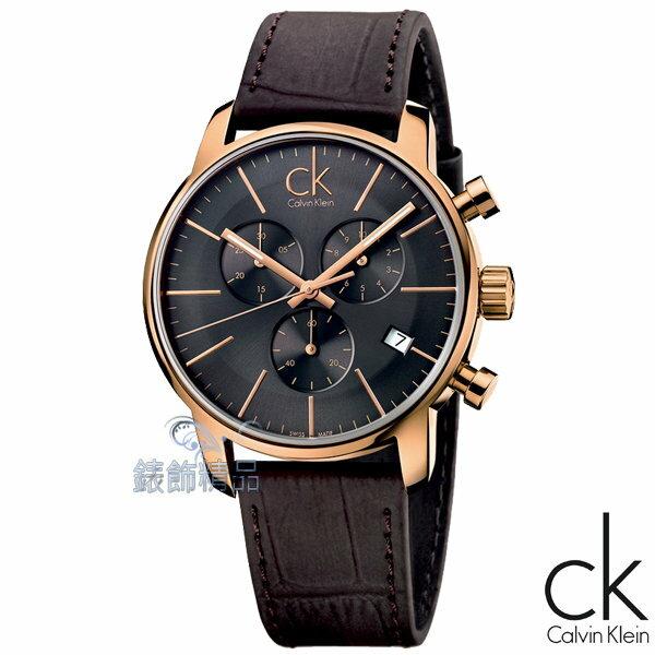 【錶飾精品】ck錶 ck手錶 city都會系列 計時碼錶 日期 玫金框黑面咖啡皮帶男表K2G276G3全新原廠正品