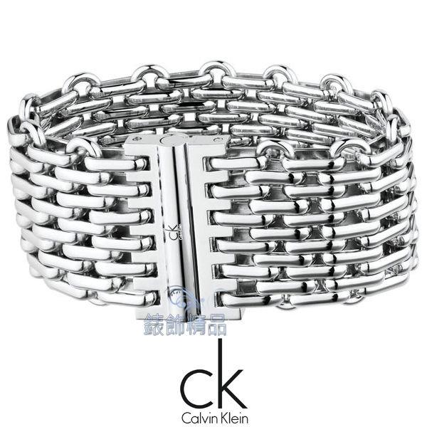 【錶飾精品】Calvin Klein CK JEWELRY/CK飾品/ck環環相扣寬版女手鍊 316L白鋼 KJ2EMB0001 全新原廠正品 生日 情人節 禮物 禮品