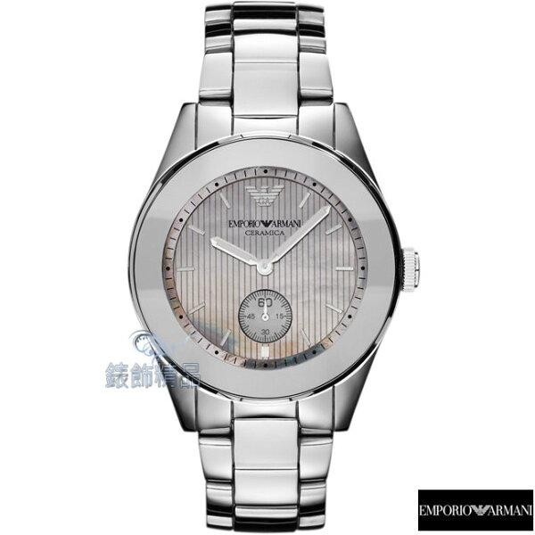【錶飾精品】ARMANI WATCH/ARMANI手錶/ARMANI錶/亞曼尼未來感高科技鈦陶瓷/獨立小秒針/珍珠母貝錶盤女錶AR1463全新正品