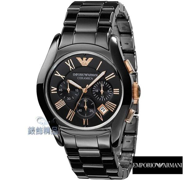 【錶飾精品】ARMANI手錶 ARMANI錶 亞曼尼 計時碼錶日期 玫金時標 黑面 陶瓷男錶AR1410全新原廠正品 禮物