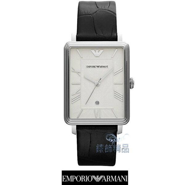 【錶飾精品】ARMANI WATCH/ARMANI手錶/ARMANI錶/亞曼尼經典放射波紋錶盤日期男錶AR1660全新原廠正品