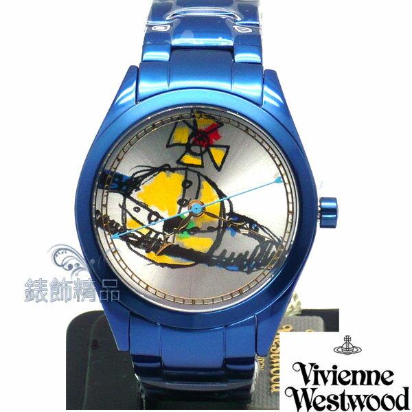 【錶飾精品】Vivienne Westwood 英倫時尚腕錶 星球 藍色超輕鋁合金錶帶VV072SLNV原廠正品 禮物