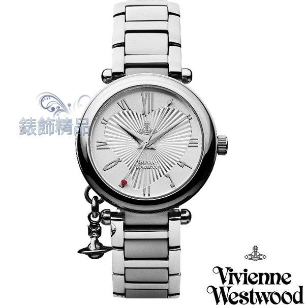 【錶飾精品】Vivienne Westwood 英倫時尚腕錶 星球墜飾 銀面 心型放射錶盤 鋼帶VV006SL原廠正品 禮物