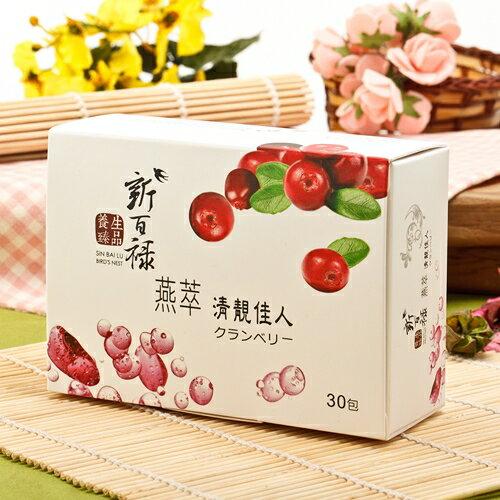 清靚佳人蔓越莓私密寵愛組30包