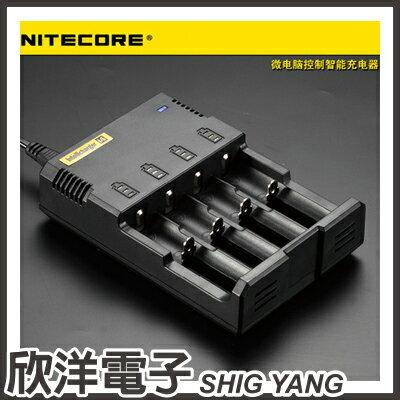 ※ 欣洋電子 ※ NITECORE i4 智能充電器 鋰電池/鎳氫 全相容 可充多種電池