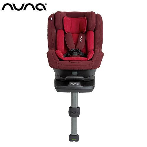 NUNA - Rebl 0-4歲ISOFIX兒童安全座椅 -野莓紅 贈品牌手提袋+可愛玩偶吊飾,加贈費雪可愛動物小鋼琴健身器! 0