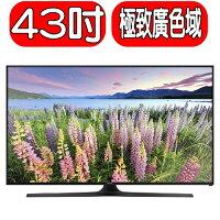 Samsung 三星到《特促可議價》SAMSUNG三星【UA43J5100/UA43J5100AWXZW】電視《43吋》