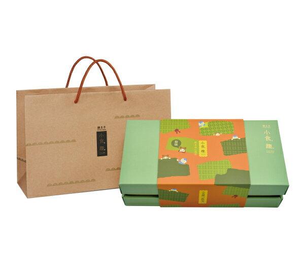 小食趣黑米夾心海苔禮盒♥12包入+贈質感提袋 0