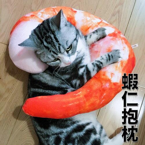【小樂寵】仿真熟蝦仁造型靠墊/頸枕/小枕頭