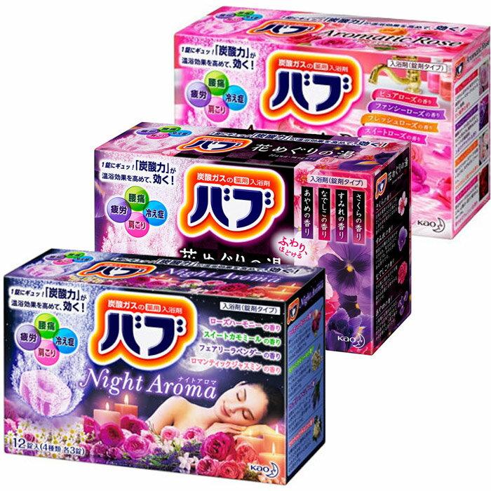 日本花王碳酸溫泉錠24入組